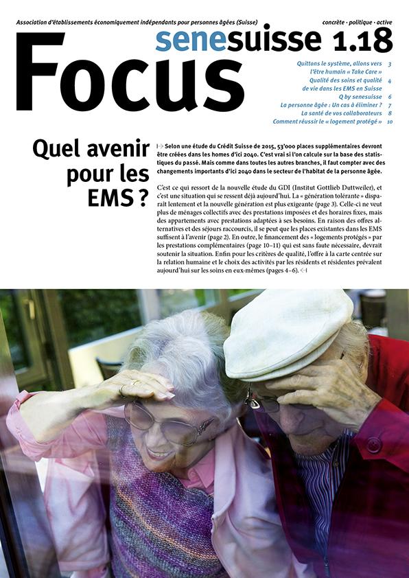 Focus 1.18