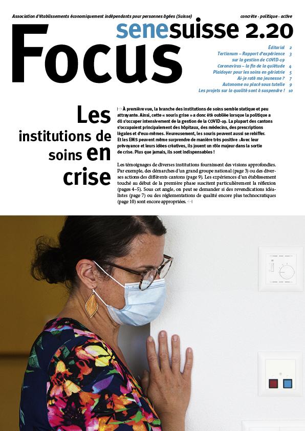 Focus 2.20
