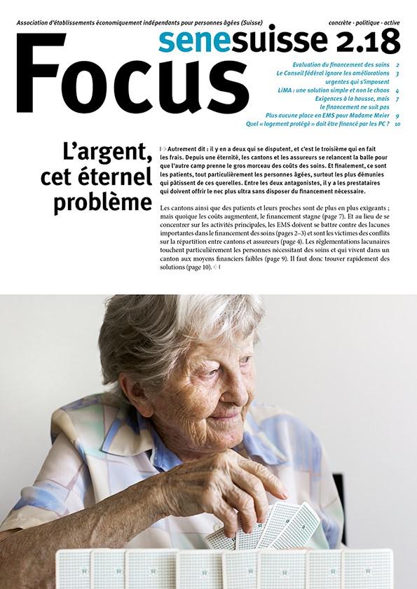 Focus 2.18
