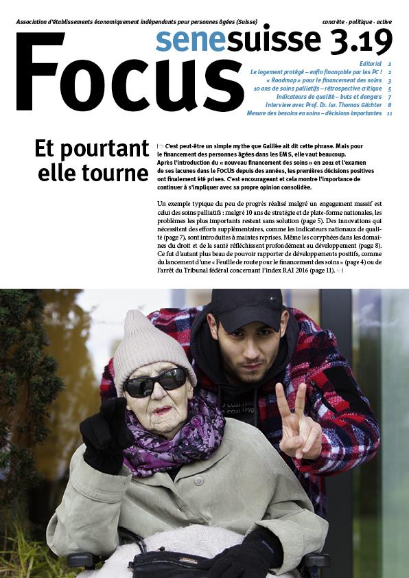 Focus 3.19